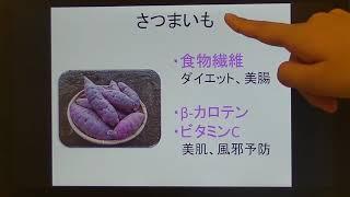 宝塚受験生のダイエット講座〜秋の味覚④〜さつまいものサムネイル