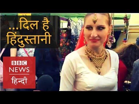 Why Russians Love India? (BBC Hindi) (видео)