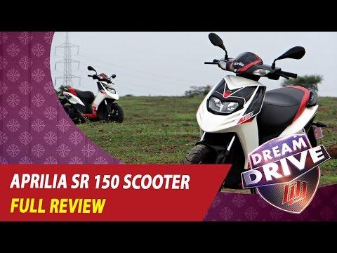 Super Scooter Aprilia sr 150 Test Ride Review | TopSpeed | DREAM DRIVE 27 09 2016 | Kaumudy TV