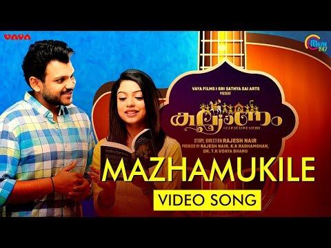 Mazhamukile Song - Kalyanam