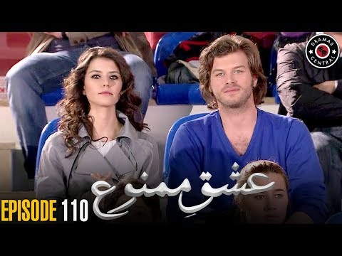 Ishq e Mamnu | Episode 110 | Turkish Drama | Nihal and Behlul | Dramas Central