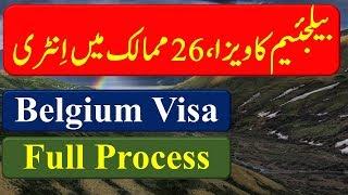 How to get Belgium Visa. Visa Requirements & Application Process.