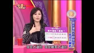 吳美玲姓名學-2017雞年運勢大翻身的人姓名筆劃