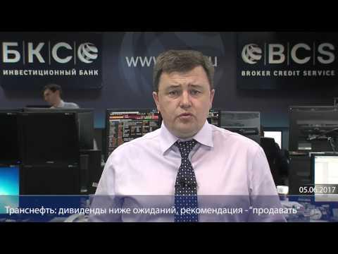 Рекомендуем продавать акции Транснефти с целью 120 тыс. руб.