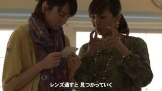 Vol04森本千絵×新垣結衣の写真トーク。