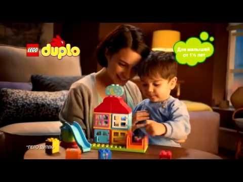 Конструктор Lego Duplo 10616 Лего Дупло Мой первый игровой домик