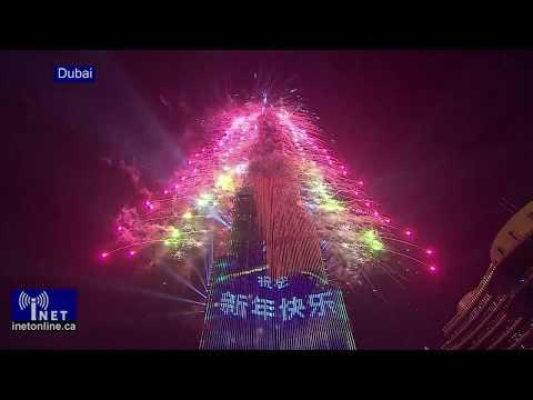 Happy New Year 2019 - Celebrations around the world