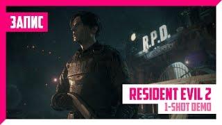 Намагаємося вижити у демо Resident Evil 2 | Запис стріму