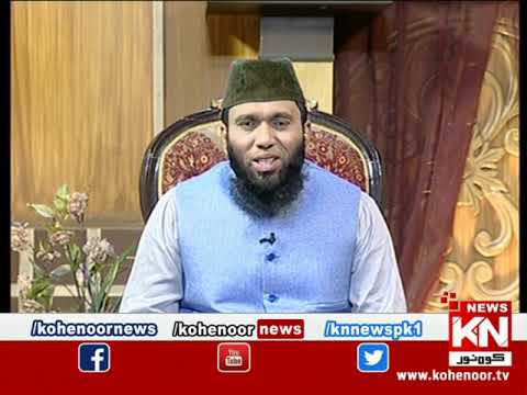 Istakhara 04 September 2021 | Kohenoor News Pakistan