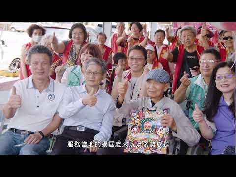 台糖公司2019年永續發展-關懷社會,實踐有溫度的台糖影片