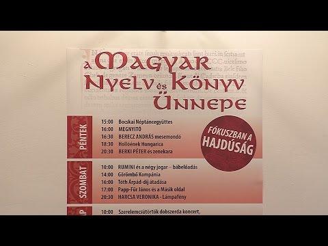 A Magyar Nyelv és a Magyar Könyv Ünnepe 2016 - sajtótájékoztató - video preview image