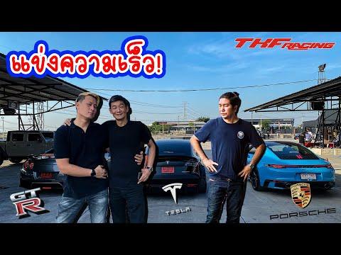 TKF Channel