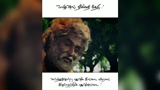Life motivational quotes ✨ Muthu Rajini motivational video ✨ Tamil Motivational whatsapp status ✨