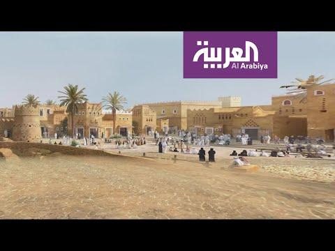 العرب اليوم - شاهد: تعرف على تطوير بوابة الدرعية التاريخية في السعودية