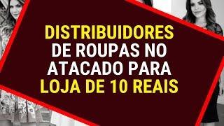 1743ef21f81a Descargar MP3 de Roupas A 10 Reais No Atacado gratis. BuenTema.Org