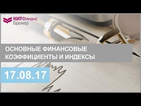 Средняя зарплата брокера в москве