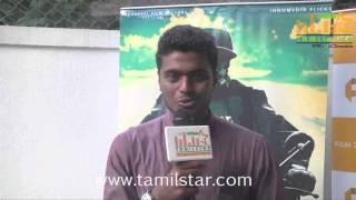 Dharma at Miles Short Film Screening