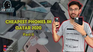 CHEAPEST PHONES | AVAILABLE IN QATAR MARKET | PHONE REVIEW | 2020