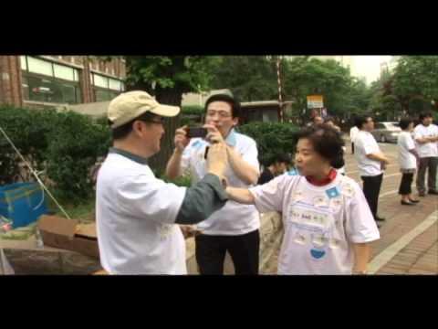 2011년 6월 10일 -소셜친구들이 뭉쳤다! 소셜프렌즈데이