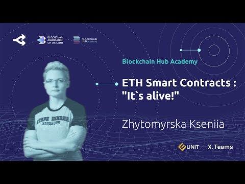Ethereum. Смарт-контракты 2: Работают ли смарт-контракты на Solidity — Ксения Житомирская