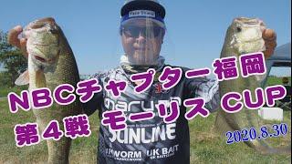 NBCチャプター福岡 第4戦  8.30