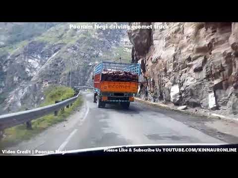 खतनाक सड़कों पर ट्रक चलाती पूनम नेगी