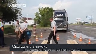 Випуск новин на ПравдаТут за 11.09.19 (20:30)