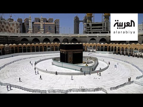 العرب اليوم - شاهد: تعرف على بروتوكولات الحج في زمن
