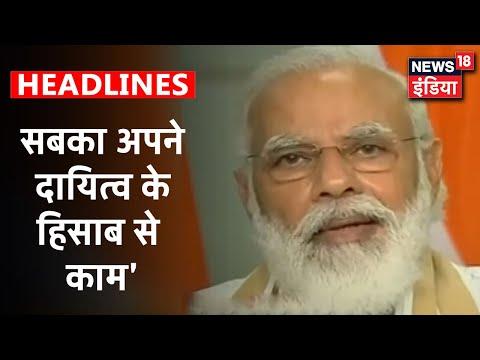 """PM Modi """"करदाता को अपील और समीक्षा का हक़, टैक्स प्रक्रिया आसान बनाने पर जोर"""""""