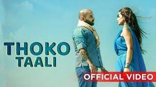 Thoko Taali (Official Video) | Zora Randhawa | Dr   - YouTube