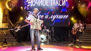 """Олеся Атланова, """"Монолог таксиста"""""""