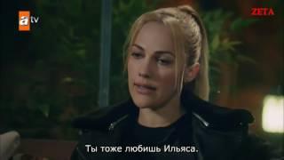 Мафия не может править миром 69 серия (рус.субтитры)