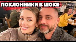 МИЛЫЕ НОЖКИ | На кого Антон Батырев променял Евгению Лозу