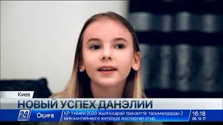Данэлия Тулешова дает интервью каналу Хабар 24