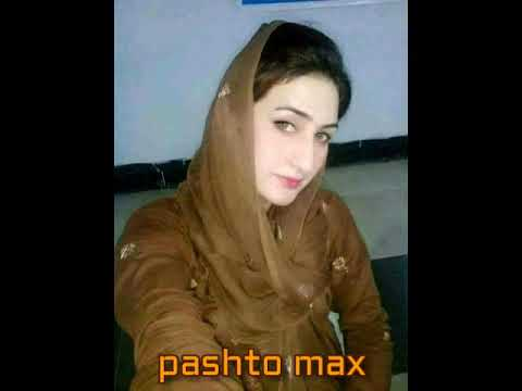 sexy call in pashto at phone
