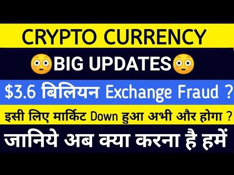 Vindem bitcoin bittrex