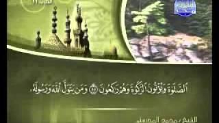 سورة المائدة كاملة الشيخ محمد المحيسني