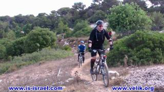 preview picture of video 'Mountain biking. Israel. Reserves Mount Carmel and Little Switzerland'