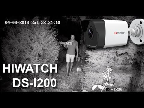 Hiwatch DS-I200 4 мм. Пример записи с ip камеры ночью