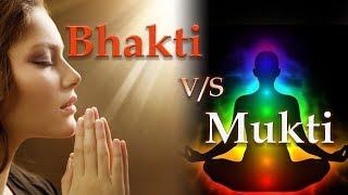 Ask Divine Love, Not Liberation | Moksha vs Divine Love