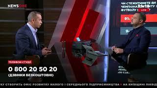 Краснов о запрете трансляции ЧМ по футболу... 15.06.18