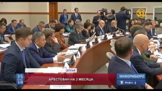 Суд избрал меру пресечения для экс-министра национальной экономики Куандыка Бишимбаева
