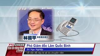 Đài PTS – bản tin tiếng Việt ngày 16 tháng 6 năm 2021