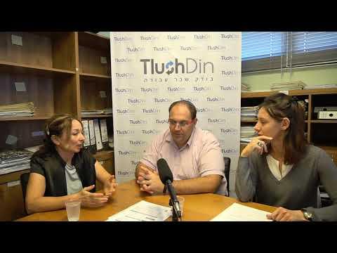 Tlushdin - Отчисления в пенсионный фонд.