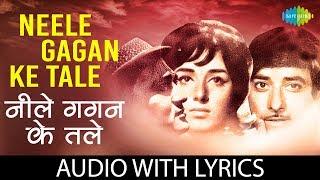 Neele Gagan Ke Tale with lyrics | नीले गगन के बोल | Mahendra  | Revival Vol.10 Betaab Dil Ki Tamanna