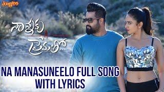 Naa Manasu Neelo Full Song With Lyrics II Nannaku Prematho Movie II Jr. NTR   Rakul Preeet Singh