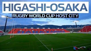 Higashi-osaka | Japan's holy ground of rugby