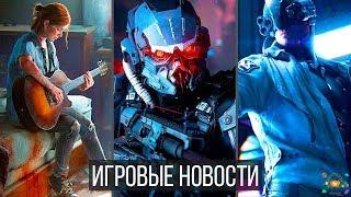 Игровые Новости — The Last of Us 2, Цензура в Cyberpunk 2077, PS5, Mount & Blades 2, Borderlands 3