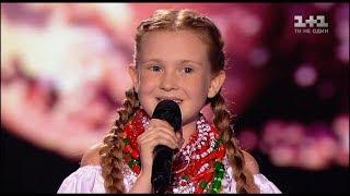 """Карина Заец """"Купала"""" – выбор вслепую – Голос. Дети 4 сезон"""