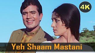 Yeh Shaam Mastani 4K   Kishore Kumar   Rajesh Khanna   Kati Patang   Classic Bollywood 4K Video Song
